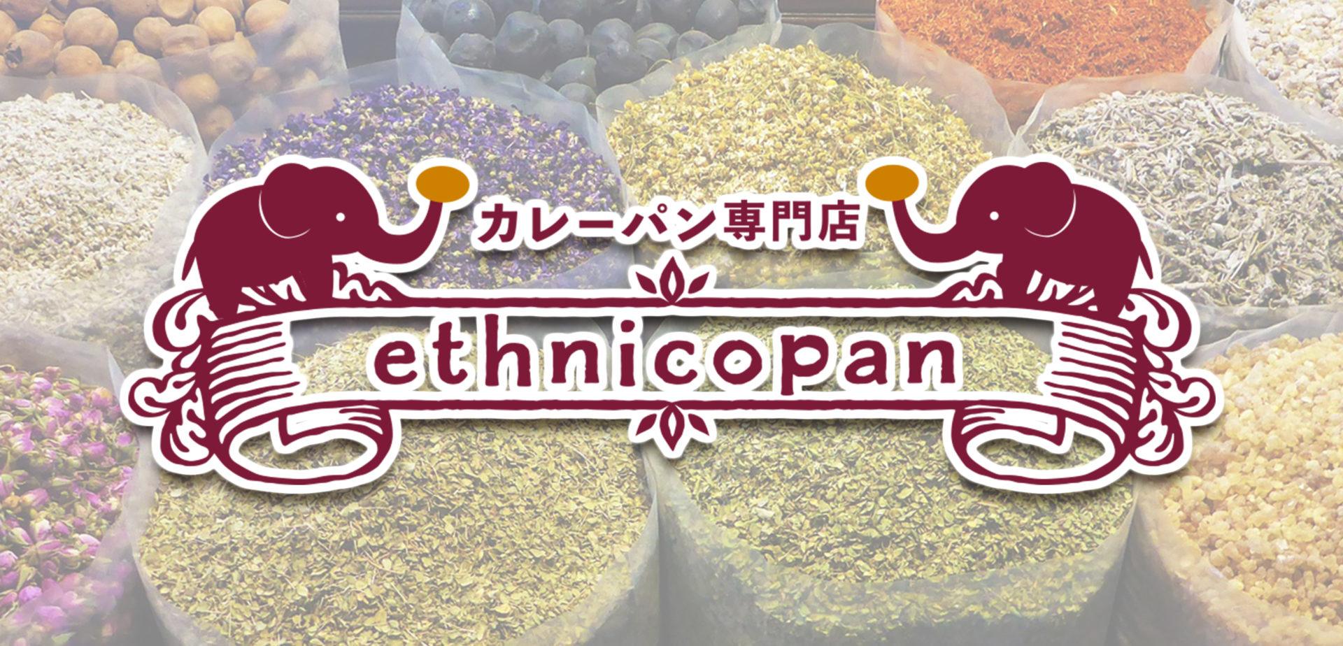 ethnicopan_header@2x